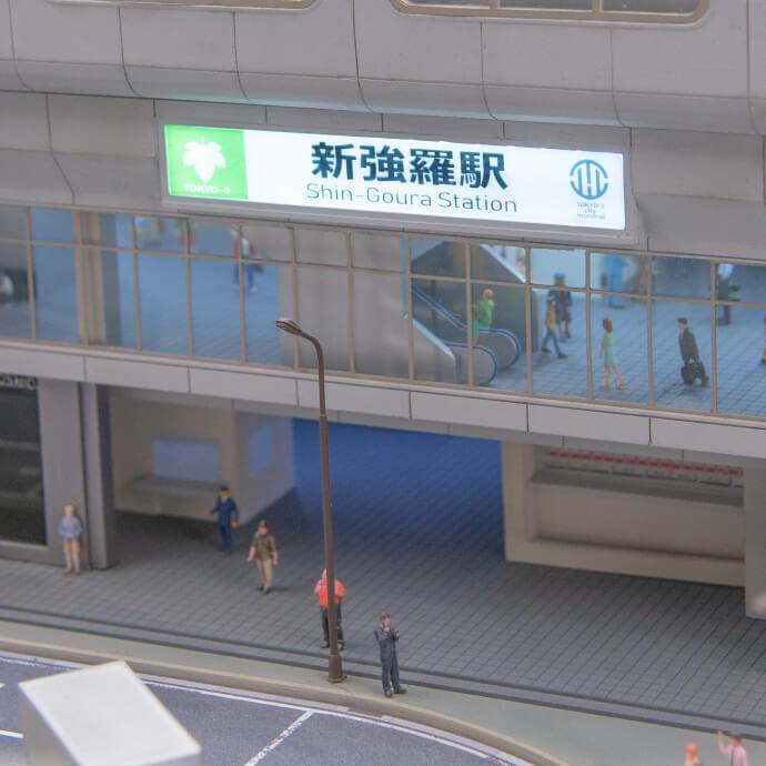 SMALL WORLDS TOKYO Evangelion: Tokyo III Area