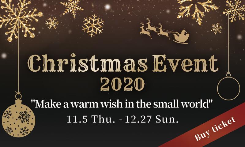 SMALL WORLDS TOKYO クリスマスイベント2020