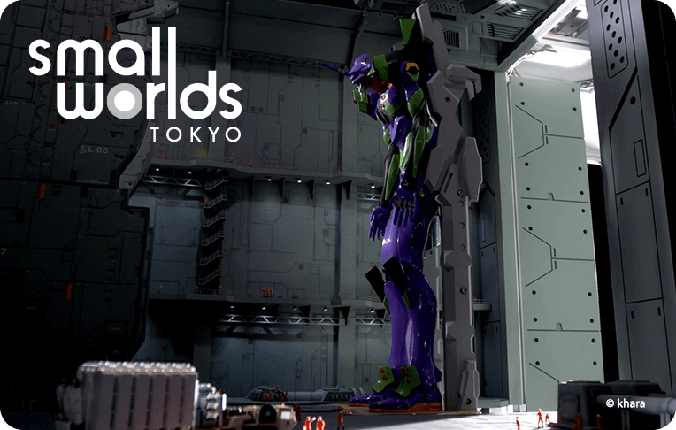 SMALL WORLDS TOKYO エヴァンゲリオン第3新東京市エリア