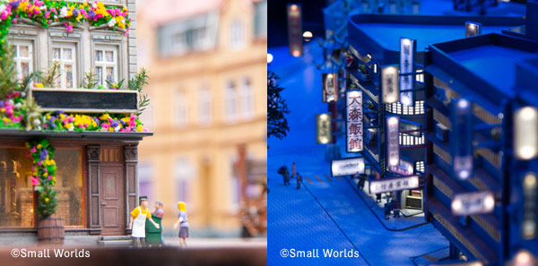 SMALL WORLDS TOKYO 3エリア 住民権
