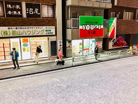 SMALL WORLDS TOKYO 美少女戦士セーラームーンエリア