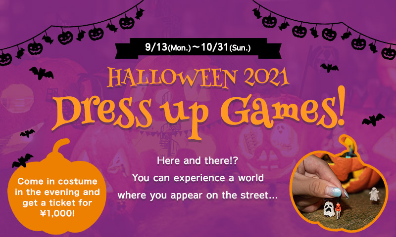 HALLOWEEN ~Dress up Games!~