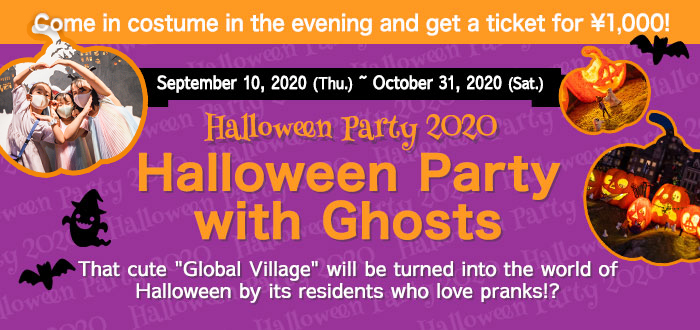 SMALL WORLDS TOKYO Halloween Party with Ghosts!