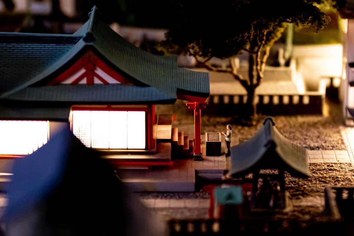 Two-year shrine visit