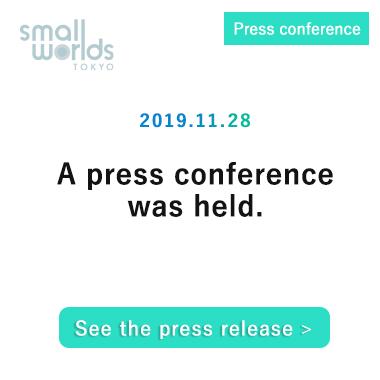 記者発表を開催しました