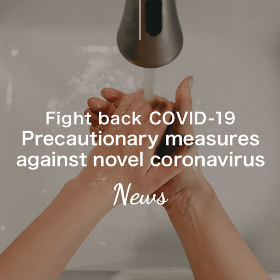 Fight back COVID-19 Precautionary measures against novel coronavirus at SMALL WORLDS