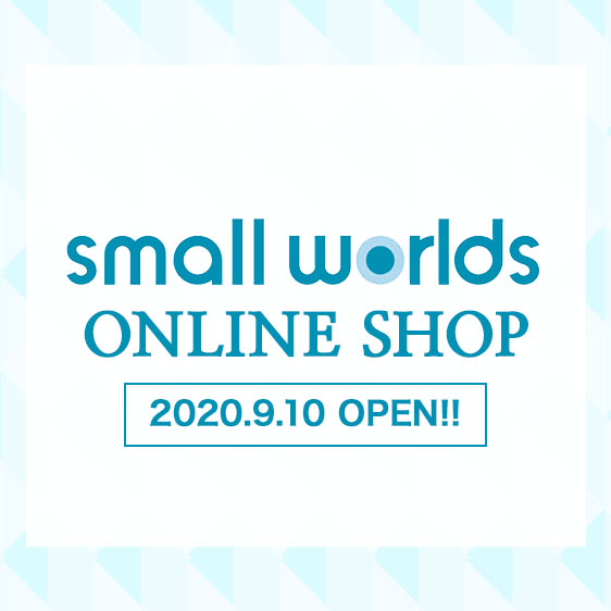 small worlds ONLINE SHOP