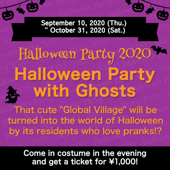 Halloween Party 2020 Halloween Party with Ghosts